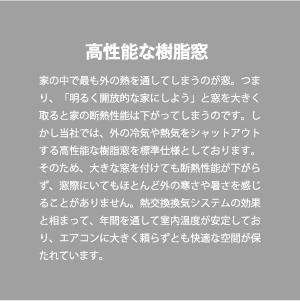 modelhouse2_03_04