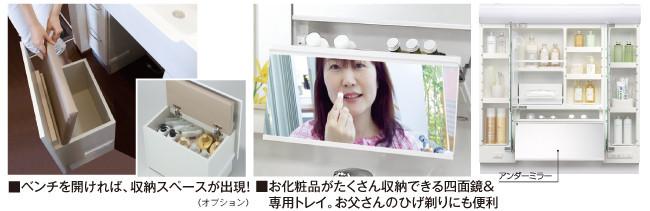 image_4_2